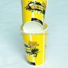disposable paper cup wholesale small disposable paper cup