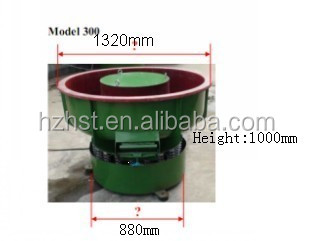 Small vibratory polishing machine HST-300(A)