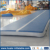Guangzhou factory supply inflatable air mattress, air trick factory, dwf air trick for gym
