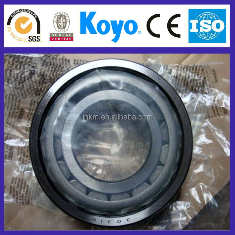 Tapered Roller Bearings 7510
