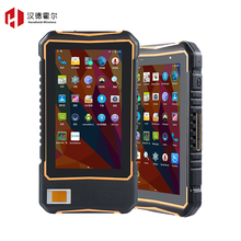 Handheld Wireless 4G industrial Tablet Pc