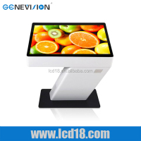 32 inch Fruit Shop Advertisement Delivering LCD Screen WIFI 3G All In One PC