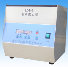 Sale LD4-2 Table Top High Speed Large Volume centrifuge with CE Marked