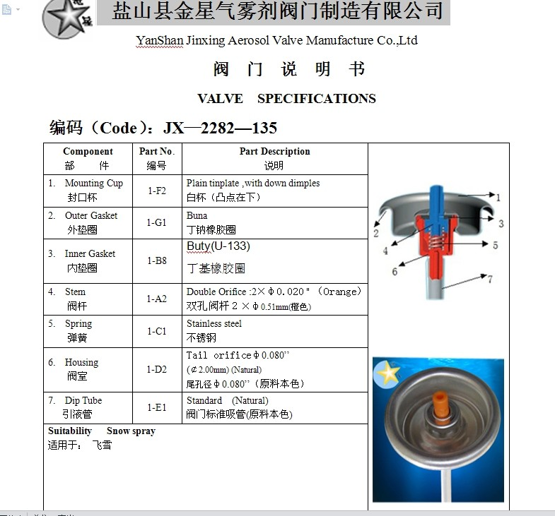 Happy snow spray valves/Party snow spray valve