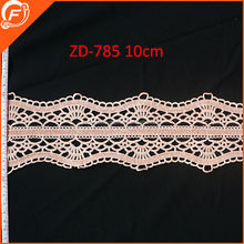2014 newest 100%cotton embroidered lace trim flower pattern for women