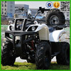 Manual Transmission Type and EEC Certification 250cc atv for sale (SHATV-021)