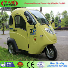 3 wheel electric bicycle for passenger