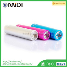 2600mAh External Backup Battery Charger Power Bank LED Flashlight, power bank with led light