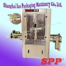 Egg carton labelling machine,shrink sleeve labeling machine