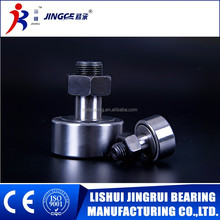 High precision wheel and pin bearing kr16 selling at low price