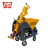 2017 trending products PFT G5c Plastering Machine