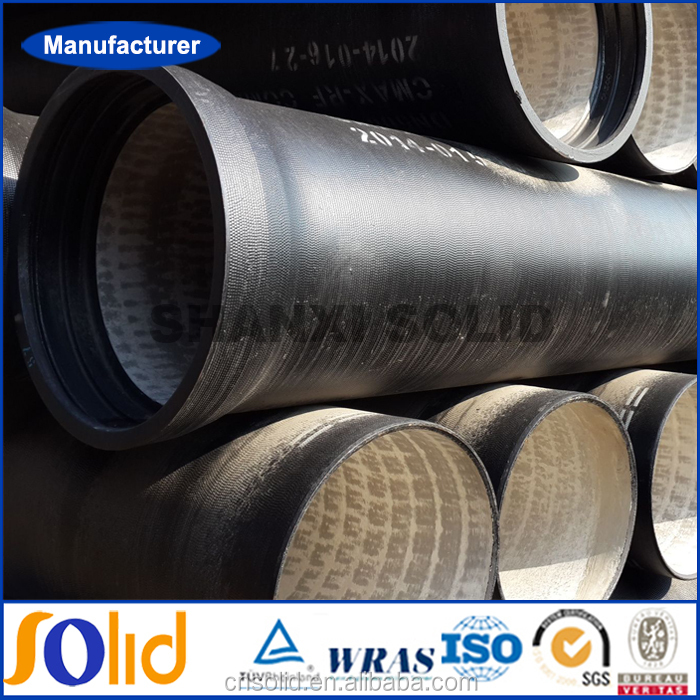 EN545 ductile iron pipe 01.jpg