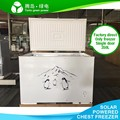 350L commercial ice cream freezer for outdoor vendors powered by sun and battery