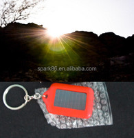 logo imprint gifts box package led solar key chains