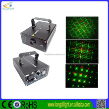 4in1 red&green logo laser light cheap dj disco laser lights