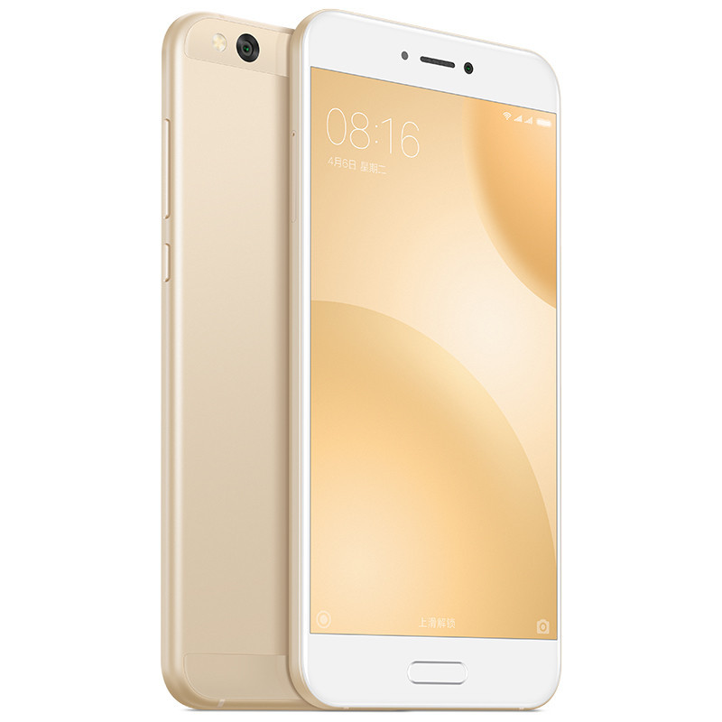 "Original xiaomi 5c cell <strong>phone</strong> of China 5.15"" 1080P FHD 12.0MP Fingerprint ID MIUI 8"