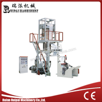 SJ-A Ruian Ruipai Brand plastic film blown extruders machine price sale