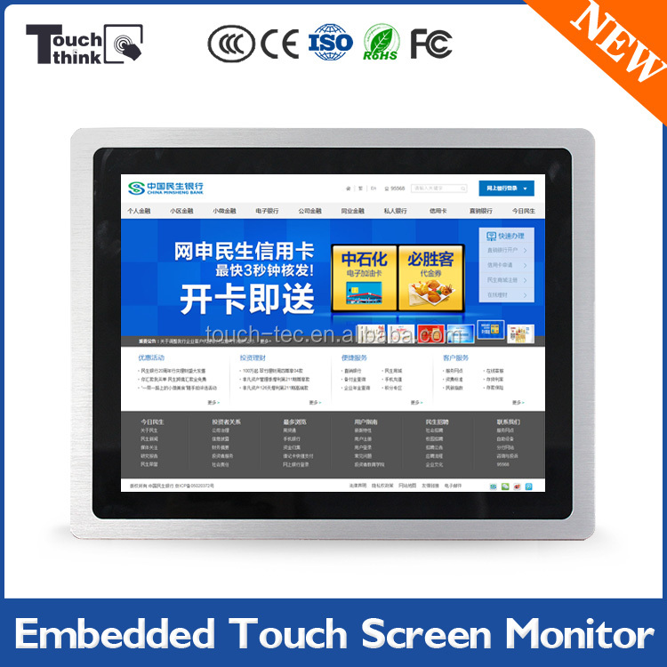 "industrial sunlight readable LCD monitor displays 12"" medical devices monitors display"