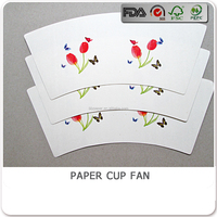 BLY F282 Disposable Tasting Paper Cup