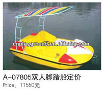 Attractive Fantastic Exciting Water Bike(A-07805)