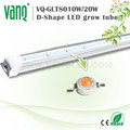 Led grow light full spectrum 2017 for hydroponic vertical indoor,tissue culture banana plant light