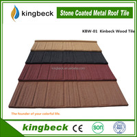 New Kingbeck Roofing Wood Tile Colorful Stone Coated Corrugated Roofing Sheets