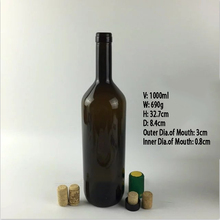 Hot sale online shopping large wine bottle