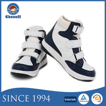 Choozii Professionnel Cheville Protection Enfants Orthopédiques Casual Chaussures