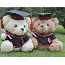 hot sale classical brown and cream the graduation teddy bear