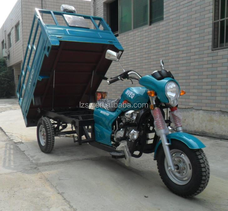 Gold Supplier cargo tricycle high quality three wheel motorcycle