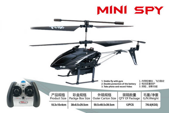 hot play metal 3ch alloy series rc helicopter with camera gyro