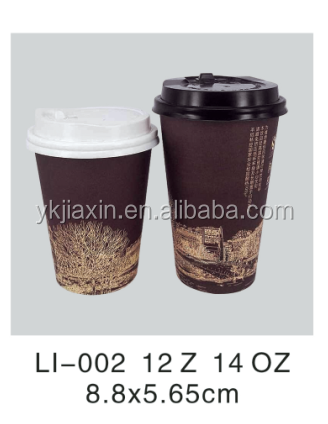disposable custom paper coffee cups with lid