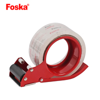 Foska Stationery Office Metal Adhesive Packing Tape Gun Dispenser