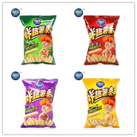 75g Kaqu Chips, French Fries, Snack for chidren