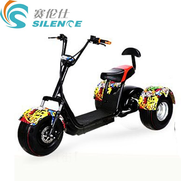 Newest high performance 3 wheel electric scooter