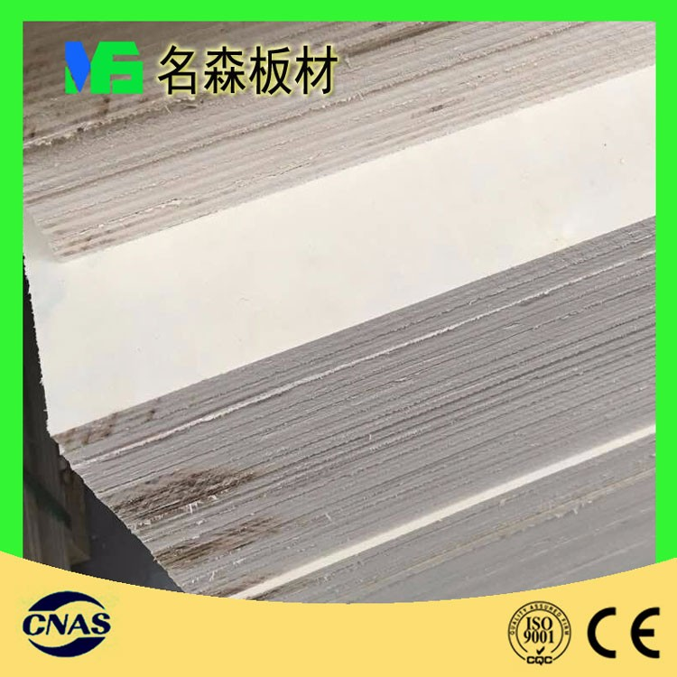 16mm veneer plywood price , white poplar wood plywood board, popular plywood for Isreal