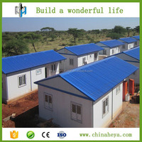 2016 new product modern steel prefabricated living house