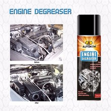 engine degreaser spray engine carbon cleaner engine surface cleaner