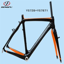 FM058 custom painting carbon CX bicycle frameset 52cm V brake cyclocross carbon frame