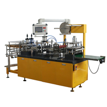 Full-automatic Multifunction Plastic Cup Lid Thermoforming Machine