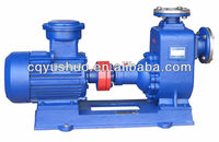 Marine Ship Horizontal Self-priming Centrifugal Sea Water Bilge Fire Cooling Pump