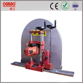 OUBAO gdm wall saw OB-1200
