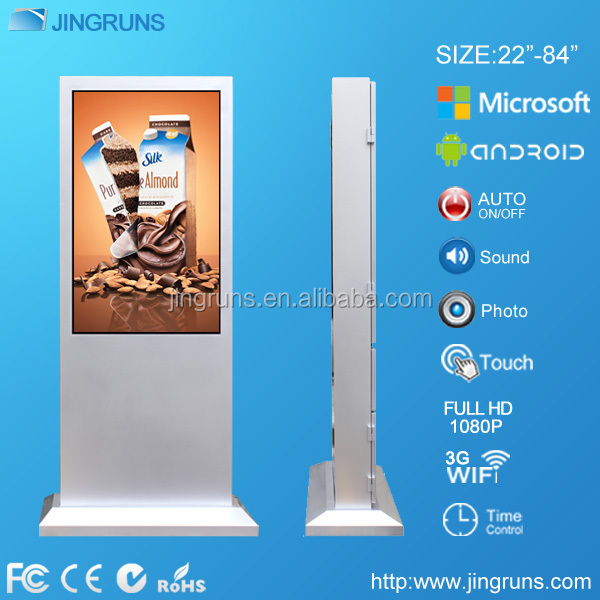 "42"" 46"" 55"" full hd 1500nits Waterproof floor standing kiosks touch monitor"
