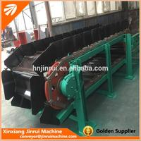 jinrui machine bw plate type feeder small vibrating feeder