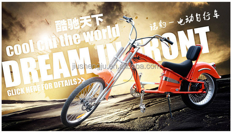 "24"" electric chopper bike for adults with 500W motor"