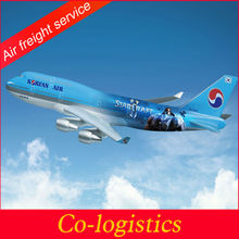 Air logistics company in China ship from China to US -Skype: colsales03