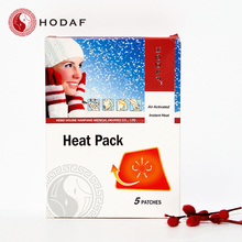 Factory Direct Supply Disposable Heating Pads with sticker for Outdoor and Indoor use