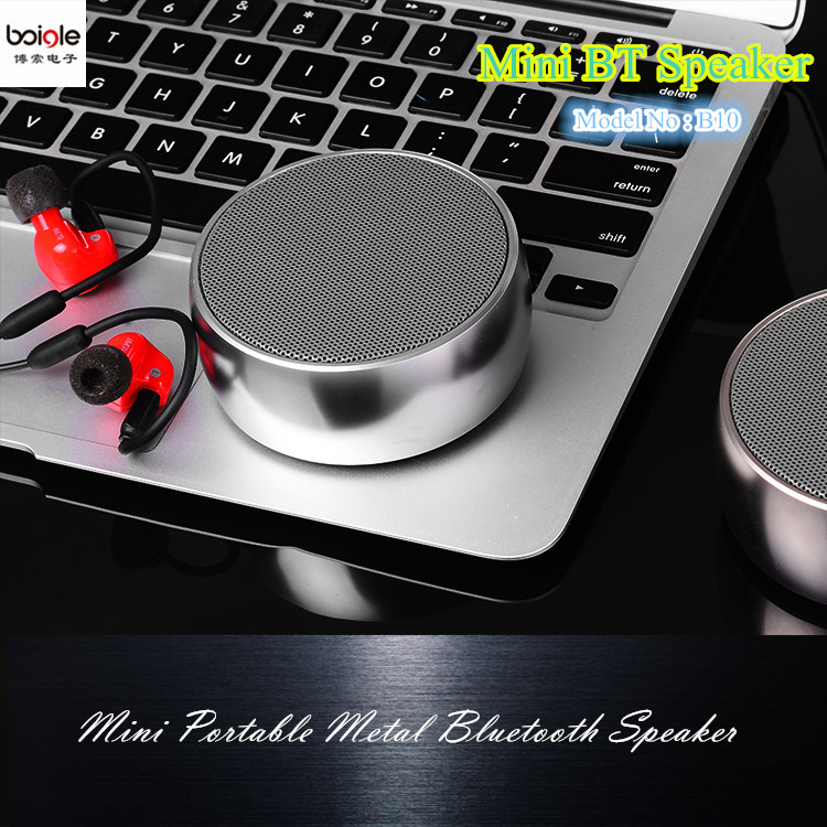 Bosuo- B10- 2016 aluminum mini wireless portable speaker metal super bass bluetooth speaker