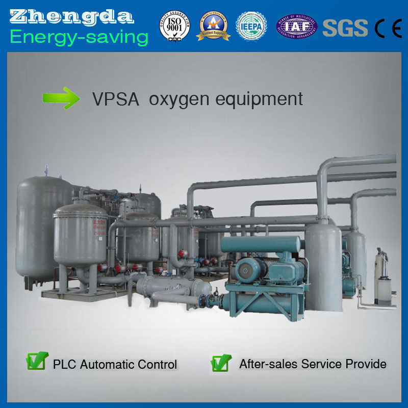 Buy home PSA oxygen making machine for sale