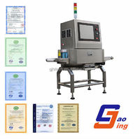 GJ-XF x-ray detector for food
